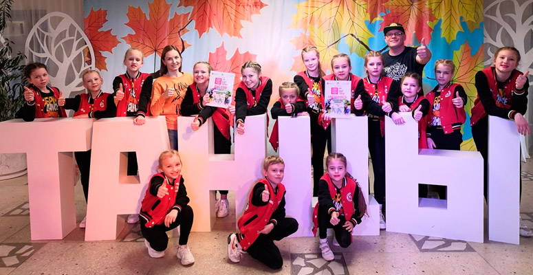 <h2>«Фабрика танца» </h2>Центр хип-хоп культуры